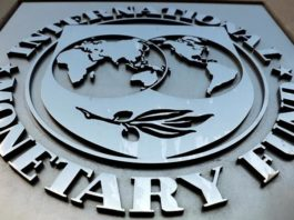 Zambian government requests for emergency financing from IMF